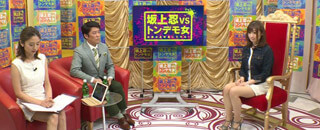 AbemaTVで1億円稼ぐチャットレディとして紹介されました